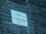 Екскурзия до х. ''Козя стена'' в Среден Балкан (105) (Copy).JPG